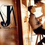 Mila i Justin u modnom izdanju