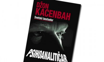 Psihoanalitičar, Džon Kacenbah  %Post Title