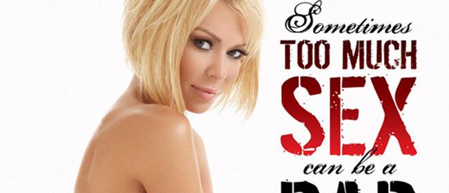 Seks prodaje sve