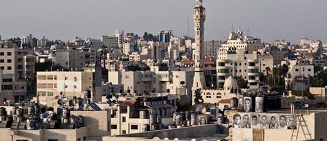 JR u Izraelu