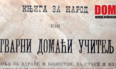 130 godina kasnije: Stvarni domaći učitelj  %Post Title