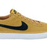 Nike nove patike