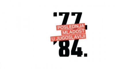 Poslednja mladost u Jugoslaviji  %Post Title