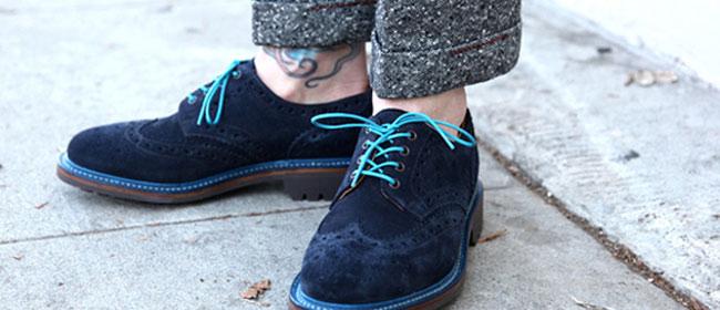 Opasne cipele