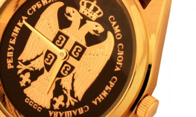 Srpski sat