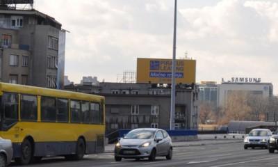 Beograd, događaj iz javnog prevoza...  %Post Title