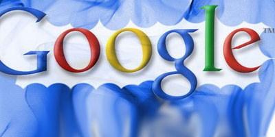 Korisnicima dosadilo Google-ovo špijuniranje  %Post Title