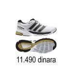 Adidas za leto 2012.  %Post Title