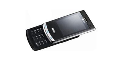 LG najavio najtanji telefon