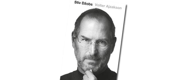 Stiv Džobs biografija