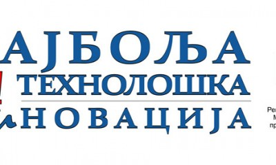 Takmičenje za najbolju tehnološku inovaciju u Srbiji za 2012.
