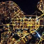 Beograd iz Svemira  %Post Title
