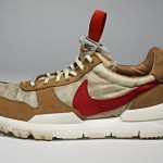 Nike svemirska kolekcija  %Post Title