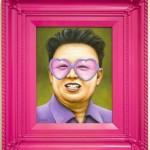 Gej diktatori