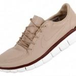 Nike cipele  %Post Title