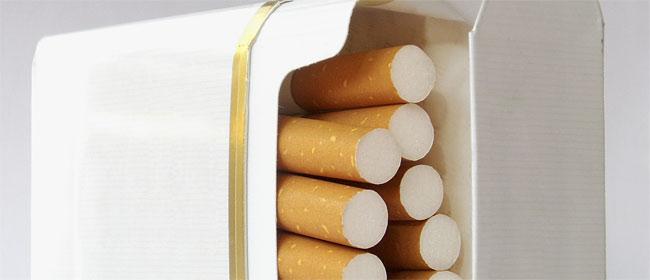 Paklica cigareta 300 dinara u Srbiji