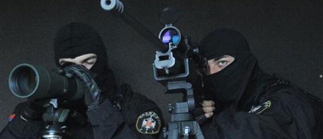 Srpska policija prati šta pišete na Twitteru