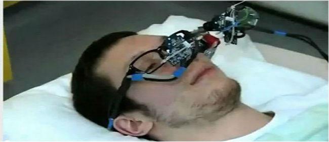 Uređaj koji šalje mejl uz pomoć očiju?