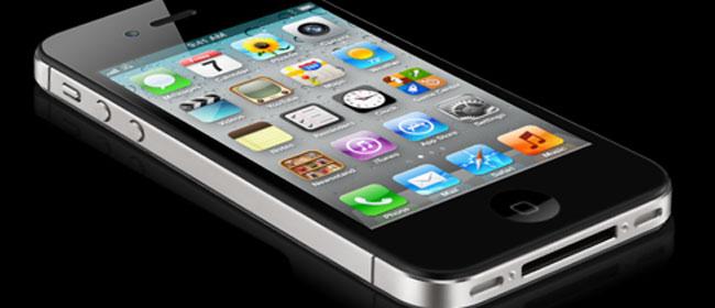iPhone aplikacija može da otkrije rak kože