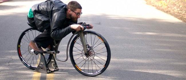 Gravitacioni bicikl