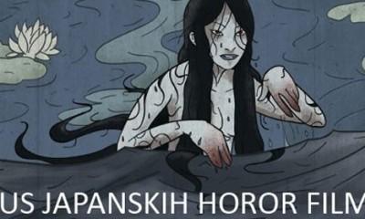 Ciklus japanskih horor filmova  %Post Title