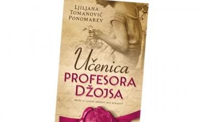 """Promocija knjige """"Učenica profesora Džojsa"""" Ljiljane Tomanović Ponomarev"""