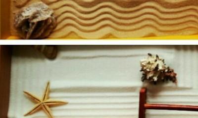 Zen bašte - dekoracija i opuštanje  %Post Title