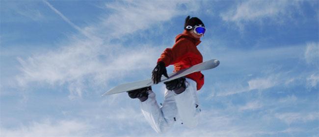 Sajam zimske sportske opreme 2012.