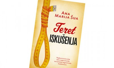 Teret iskušenja, Ana Marija Šua