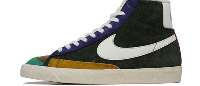 Nike – Proleće, leto 2013.