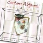 Snežana Veljković - Simulakrum  %Post Title