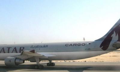 Qatar Airways nudi promotivne cene karata  %Post Title