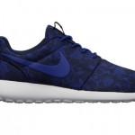 Nove šarene Nike