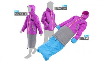 Vreća za spavanje koja je i jakna