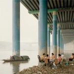 Reka Yangce
