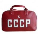Komunistička moda