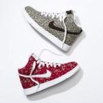 Cvetne Nike patike