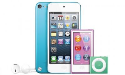 Zašto su iPod plejeri bolji od drugih  %Post Title