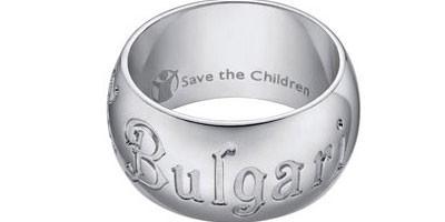 Bulgari prsten