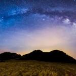 Prelepe fotografije noćnog neba  %Post Title