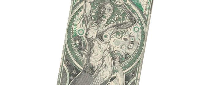Novac kao inspiracija