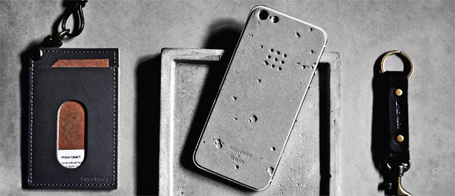 Betonska zaštita za telefon