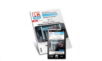 Prva interaktivna naslovna strana u Srbiji  %Post Title