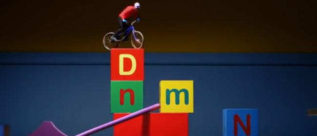Najbolja vožnja bicikla IKAD