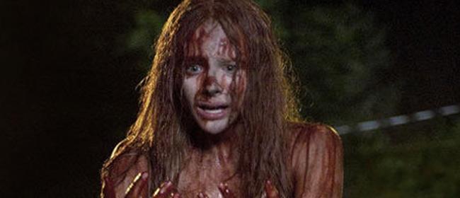 "Nova verzija filma Carrie"""