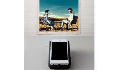 Baterija i projektor za telefon  %Post Title