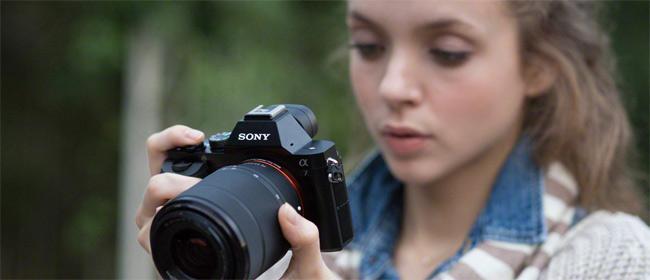 Mali Sony aparati punog formata