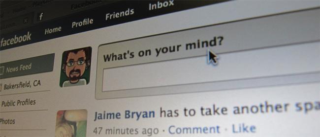 Facebook prati i kako pomerate miša