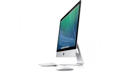 Unapređeni iMac računari  %Post Title