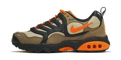 Ekstremni Nike